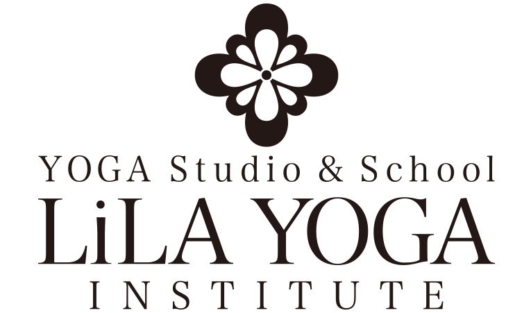 東京のヨガインストラクター資格養成スクール – Lila Yoga Institute